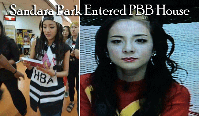 Sandara Park @krungy21 Entered PBB House All In Edition
