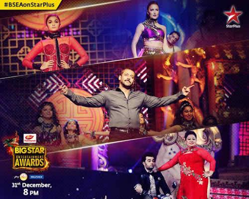 big star entertainment awards 2011 full episode 1080p