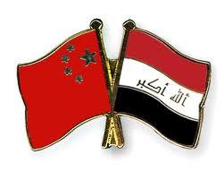 العراق والصين بث مباشر