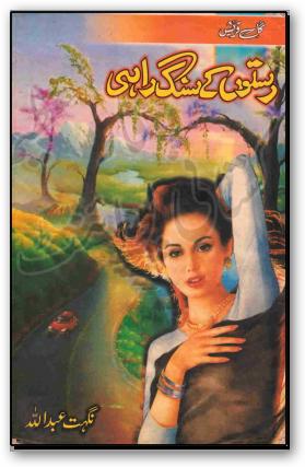 romance s 169 liszt pdf
