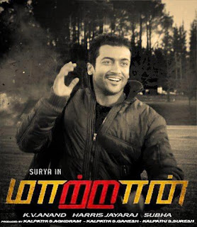 Maatraan Suriya still