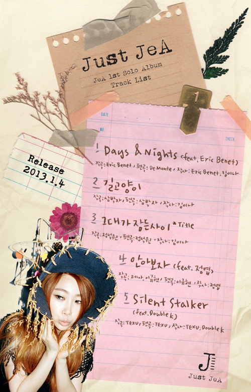 JeA Brown Eyed Girls Track List Solo Album