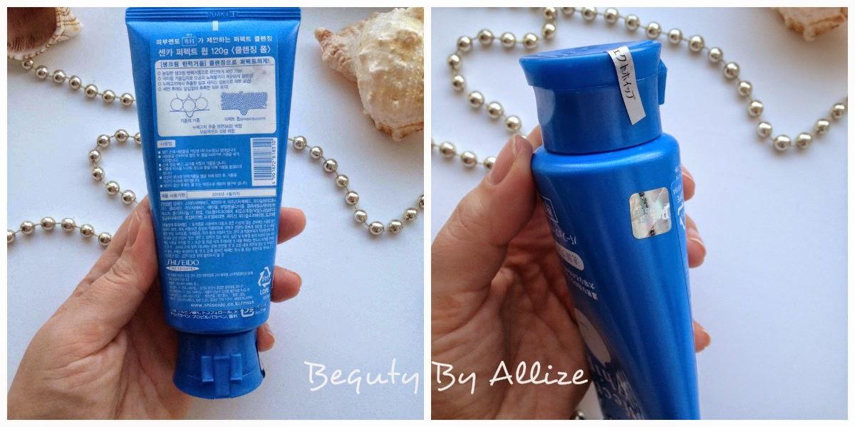 Пенка для умывания Shiseido Perfect Whip Foam.Aziatskaja kosmetika
