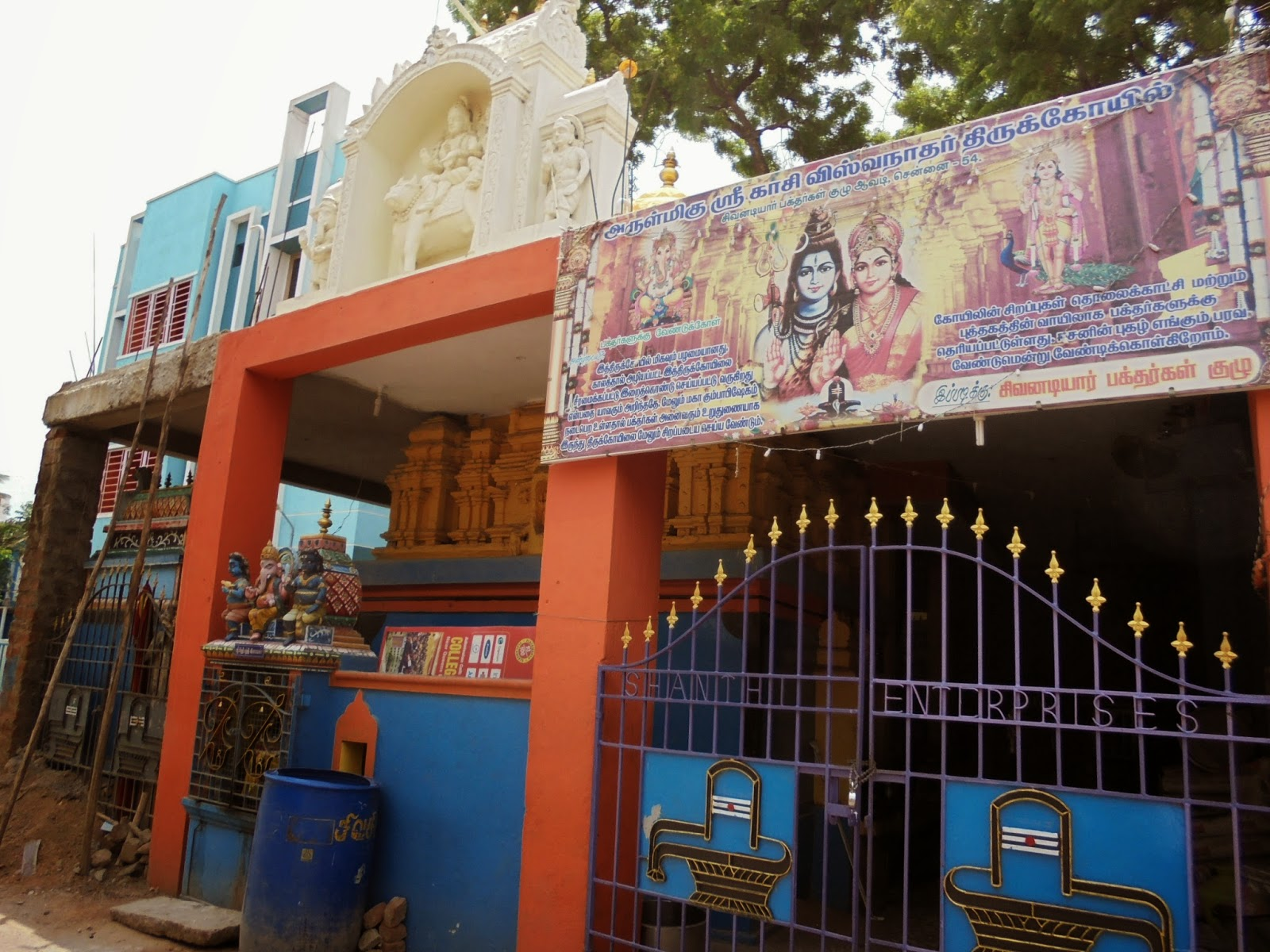 Visual guide from avadi temples in avadi arulmigu shree kasivishwanather thirukkovil avadi aiddatafo Choice Image