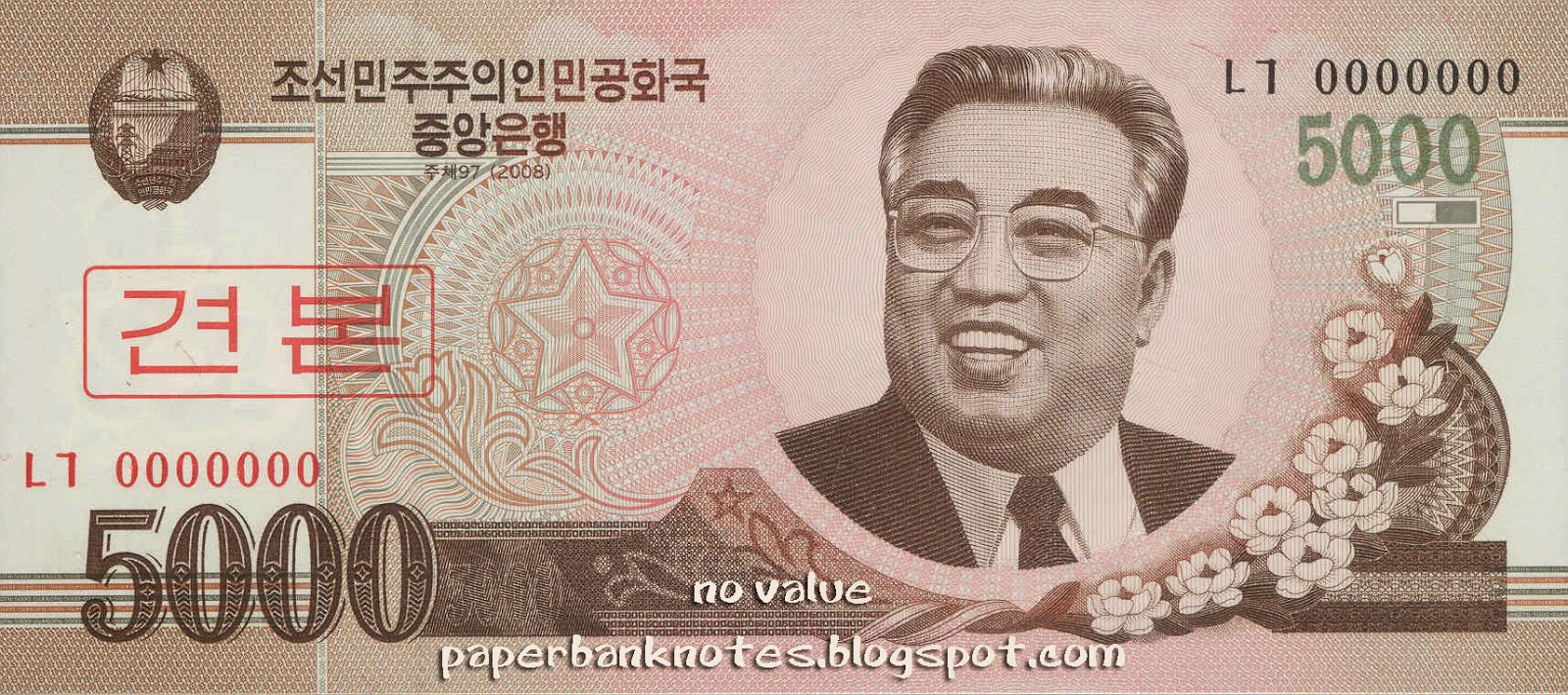 http://eastasiabanknotes.blogspot.com/2014/06/north-korea-2009-specimen.html