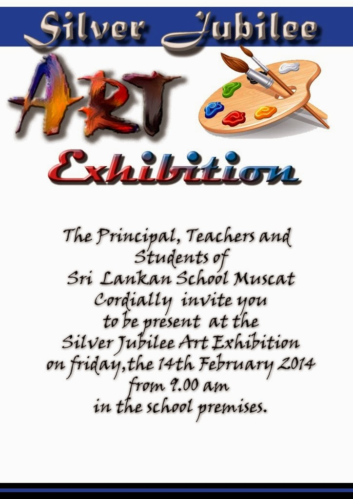 Art Gallery Invitation Template