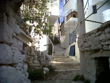 Rue de Kampia