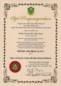 Anugerah Bintang Jasa Belia