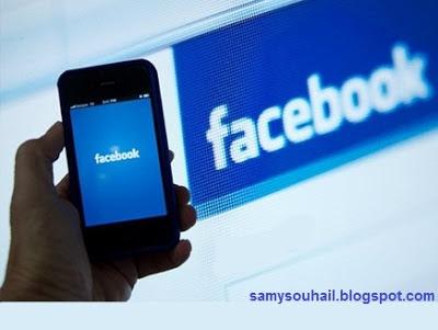 """تطبيق """"الفيسبوك ماسنجر"""" يسمح لك بإجراء مكالمات مجانية مع من يستخدمون التطبيق ذاته"""