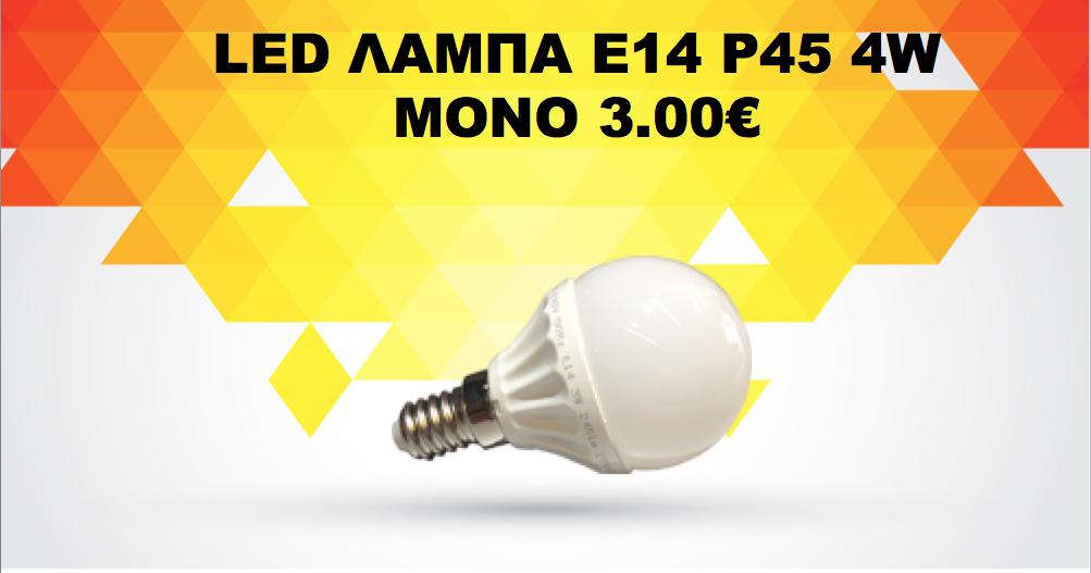 lampa led e14 4w