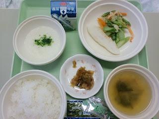 写真:パルス入院2クール5日目の朝食