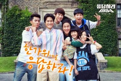Sinopsis Drama Korea 2013 Reply 1994 Episode 1 – Selesai