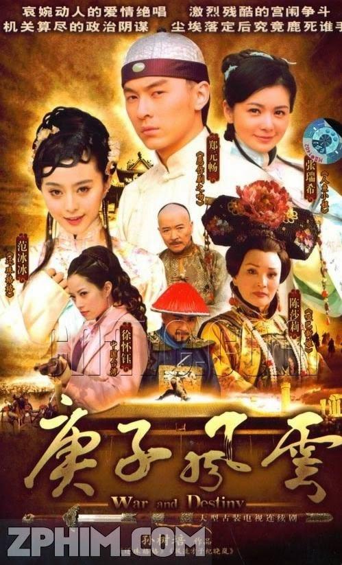 Canh Tý Phong Vân - War and Destiny (2006) Poster
