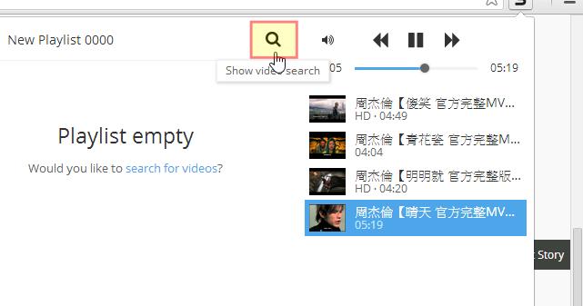 免下載 YouTube mp3, Streamus 把 YouTube 變成音樂電台