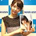 Acara Jabat tangan dan Peluncuran Photobook Miyawaki Sakura di kampung halaman