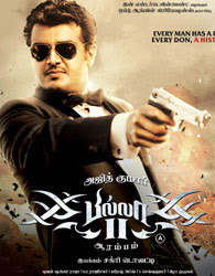 billa 2 in pondicherry