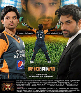 trailer release topic is Pakistan Cricket Story