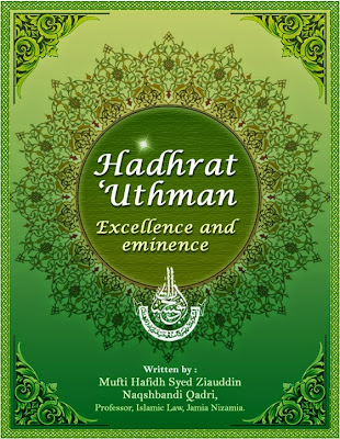 Hadhrat Uthman Ghani - Excellence and eminence