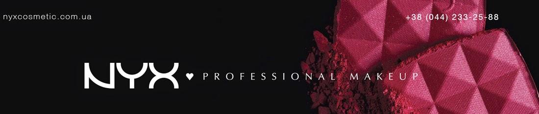 Профессиональная косметика NYX