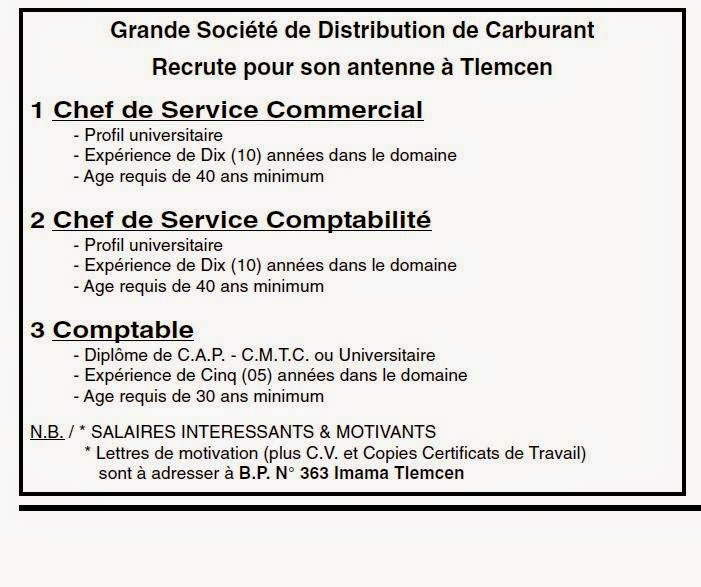 إعلانات توظيف في القطاع الخاص لعدة ولايات فيفري 2015 10407353_92028089465