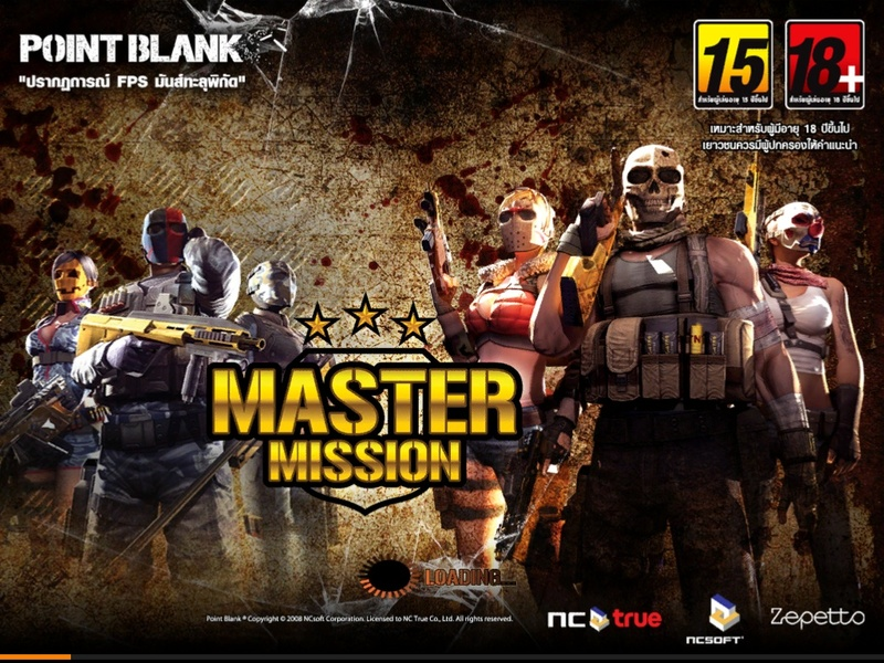 Cheat PB Point Blank 15 16 17 18 19 20 21 September 2012 Terbaru