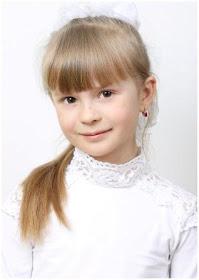 Новикова Дарья