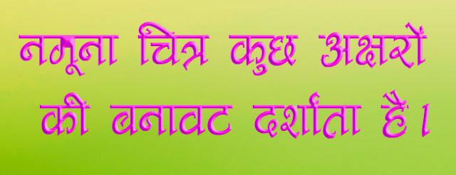 CV Nepali Fancy