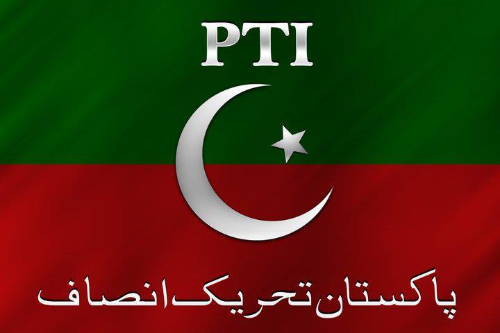 StyloPicsBlogSpotCoM Pakistan Tehreek E Insaf PTI