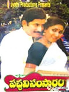 Pachani Samsaram 1992 Telugu Movie Watch Online