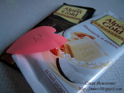 фото романтического свидания шоколада