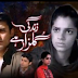 Watch Zindagi Gulzar Hai (2012) Drama – all episodes online (Hum TV)