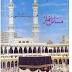 Masail e Namaz By Maulana Hafiz Fazal ur Raheem