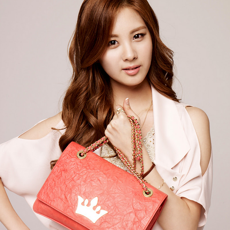Seohyun SNSD / Girls Generation Profile