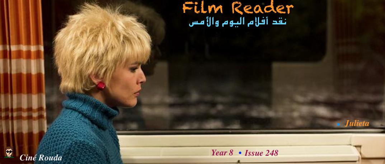 FILM READER