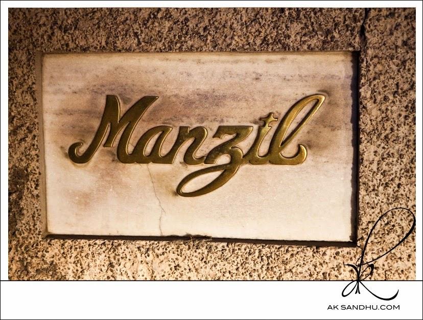 Manzil SMS Shayari In Urdu 2014