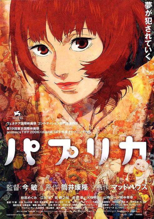 Les plus belles affiches de cinéma - Page 3 Tumblr_l7odwwksij1qz9nkho1_500