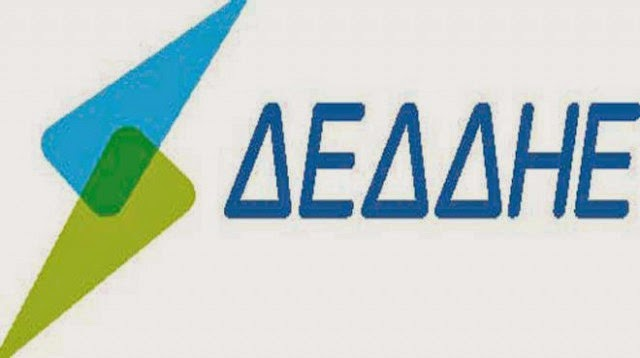 ΔΕΔΔΗΕ:Διακοπή ηλεκτρικού ρεύματος σε 10 περιοχές του νομού Καστοριάς
