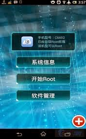 Download Root Master Latest