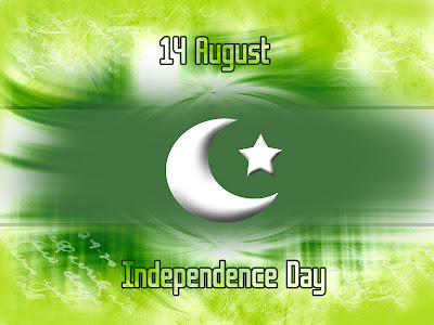 Pakistan Day Wallpapers