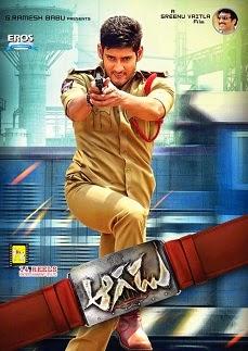 Aagadu (2014) Telugu Movie Poster