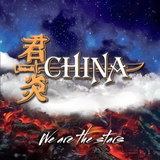 china-we_are_the_stars_a.jpg