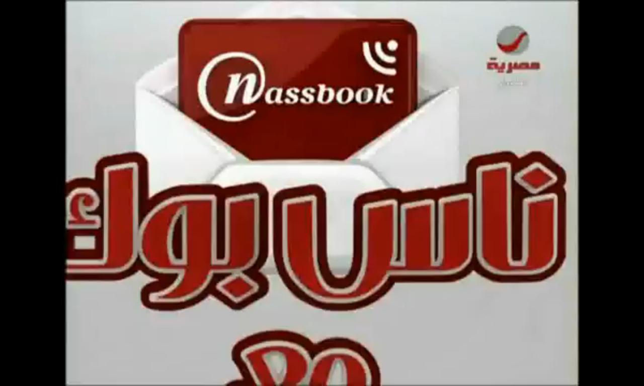 كتاب شفرة القرآن للدكتور إبراهيم كامل