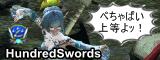 http://pso2.jp/supporters/?slink_keyword=HUNDRED%20SWORDS