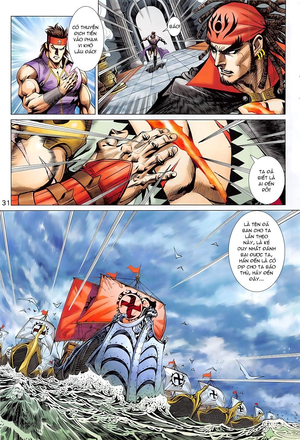 Thần Chưởng trang 30