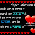 Happy Valentine's Day Hindi Shayari Wallpapers