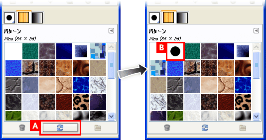 GIMP2の使い方 | パターンを登録する①