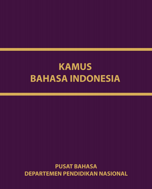 Cover  Kamus Bahasa Indonesia