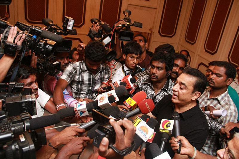 Kamal Hassan Latest Press Meet- Live- About Visawaroopam Issue And Release Date, No DTH Release