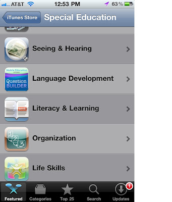 screen shot of an iPhone showing the Special Education category and subsections