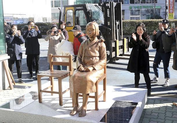 從台灣人的觀點看日韓慰安婦的爭議
